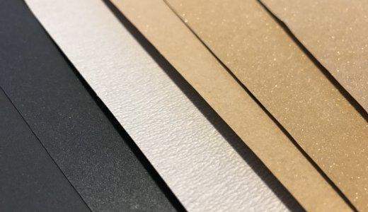 トラベラーズノートを「紙やすり」で鏡面に仕上げる方法