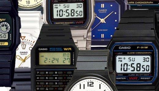 子育てにベストな腕時計は?!ハイコスパ腕時計チープカシオの魅力
